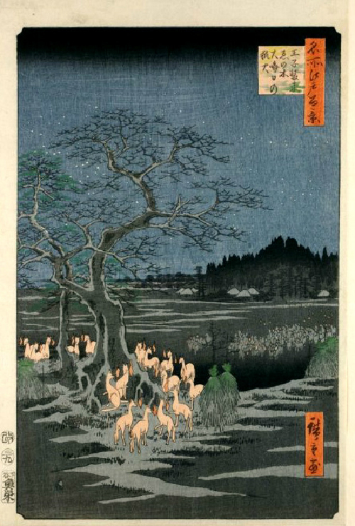 New_Hiroshige-100-views-of-edo-fox-fires
