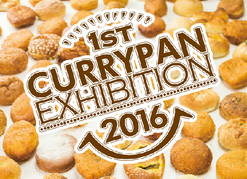 New_currypanfes